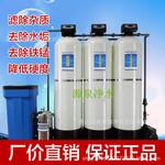 唐山純凈水處理設備水廠設備桶裝純凈水設備礦泉水處理設備
