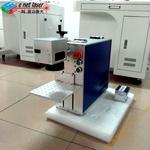 丹陽光纖激光打標機/揚州激光鐳射機維修快速/昆山半導體激光器替換/一網