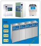 合肥金尼克機械制造有限公司專業生產供應室設備