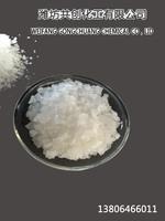 工业粒状氯化镁卤片卤块工业级六水氯化镁44.5含量 干燥不结块