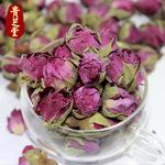 17年新疆和田玫瑰花茶 玫瑰花草茶 产地特价批发 和田玫瑰干花蕾