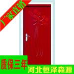 供应免漆套裝門 ,PVC免漆门室内门,廉租房工程低价木门生产厂家