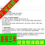 河北石家莊木門生産廠家2015年誠招全國室內門代理加盟商