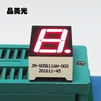 1位數碼管 0.56英寸 LED數碼管 12.6*19*8mm JM-S05611AH-003