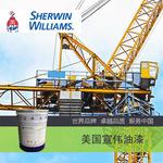 Sherwin宣伟油漆Sher-Glass FF玻璃鳞片加强型环氧漆 价格优惠