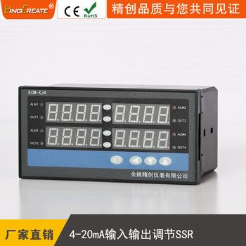余姚精創儀表KCM-XJ41AG四路4-20ma輸入溫度控制儀表調節固態SSR