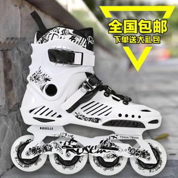 洛神RS3轮滑鞋成人溜冰鞋直排轮高校专款