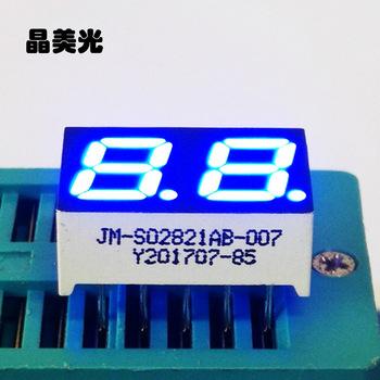 源廠直銷 2位數碼管 0.28英寸 藍光 LED數碼屏 JM-S02821AB-007