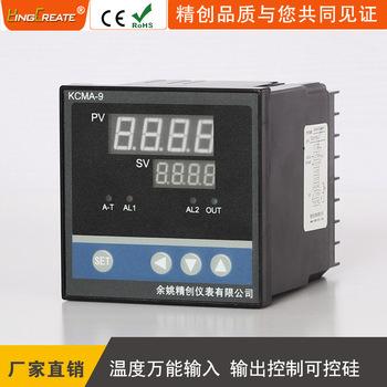 余姚精創儀表高精度PID控制儀KCMA-91WB溫度輸入調節可控硅