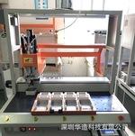厂家直销 全自动热熔螺母植入机 塑胶通信设备壳体打螺母专用