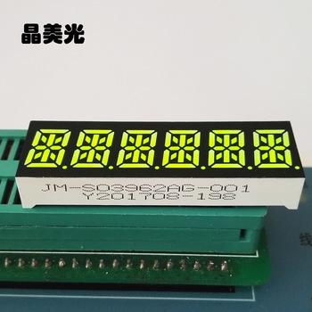 六位米字數碼管,0.39寸 共陰 黃綠色 數碼管JM-S03962AG-001
