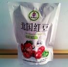 藍莓仙子野生紅豆越橘軟糖200克/袋 黑龍江省大興安嶺森林特產