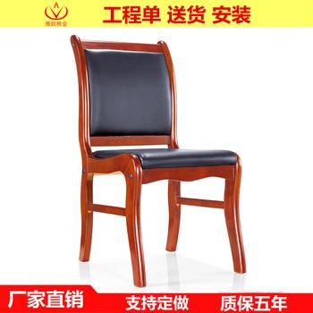 現代實木辦公真皮椅 橡木會議培訓椅 家用棋牌椅子 批發*餐椅