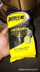 批发  供应  史丹利   第四元素    水溶肥    瓜果蔬菜 水溶肥