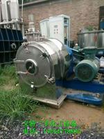二手LWL型臥式過濾卸料離心機