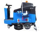 嘉得力Gadlee 驾驶式洗地机GT110 全自动电瓶洗地机