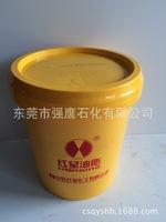 红星星普通用锂基脂3号 星普润滑脂 挖机专用黄油11KG