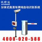 CR-FT01分体式高清车牌纯自动识别系统 停车管理系统?智能道闸