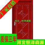 廠家直銷PVC免漆門價格低廉正品保證
