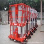 廠家直銷鋁合金升降機 電動升降機 小型移動升降機 液壓升降平臺8