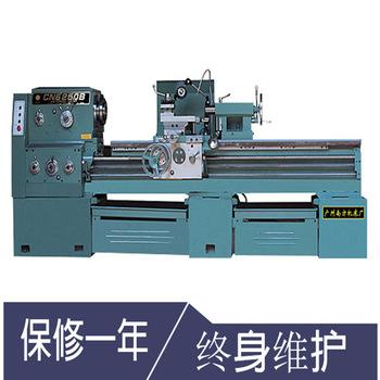 广州南方C6132/40/50/62精密卧式普通车床 厂家发货 含税含运费