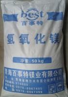 供應化學法氫氧化鎂.無水氯化鈣.氯化鎂.鎂片