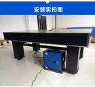 蜂窩氣浮阻尼防震光學平臺