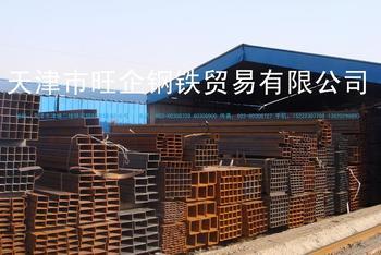 方矩管 天津 型材 角钢 管材 唐山 邯钢 包钢