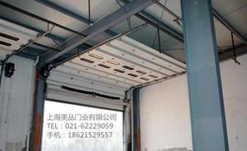 上海美丛工业滑升门快速卷帘门抗风卷帘门防火卷帘门