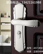 供应揭阳三鹏304不锈?#36136;?#20869;锁室内卧室门锁装饰五金锁具