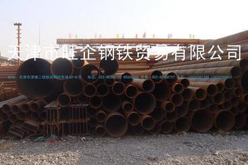 天津螺旋管 流体螺旋管 碳素螺旋管 螺旋管厂