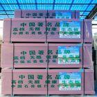 供应法拉第耐火纸面石膏板2400X1200X9.5