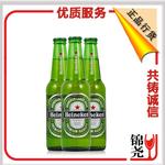 供應 Henineken小瓶喜力啤酒330ml瓶裝啤酒 整箱 批發 特價 優惠 促銷