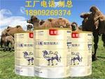 金蒙駝駱駝奶粉廠家300克罐裝直招代理