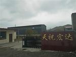 天津硝酸镍厂家直销