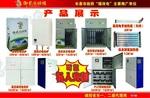 长春电锅炉价格、哈尔滨电锅炉价格