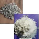 供甘肃兰州工业盐和金昌精制工业盐供应商