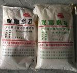供甘肅白銀復合穩定劑和定西pvc復合穩定劑價格