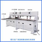 鄭州 定制家具激光側孔機  生產廠家 全自動激光側孔機精準打孔,采用進口配件效率高
