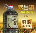貴州鎮純高粱酒原漿老酒低價桶裝白酒基酒廠家批發