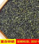 貴州綠茶 綠寶石鋅硒綠茶 湄潭綠茶 2017新茶葉湄潭翠芽 柒品茶業
