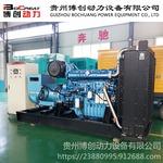 潍柴发电机450千瓦 博创动力 潍柴发电机厂商 低油耗发电机