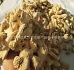 貴州小干姜個 優質姜塊 小黃姜塊 干姜塊 無硫磺 原始點熱源 泡茶
