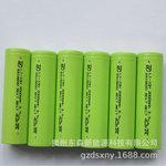 醫療輸液泵18650鋰電池 醫用呼吸機鋰電池 大容量鋰電池組廠家