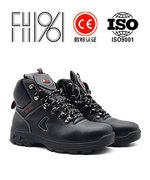 飛鶴正品低幫安全鞋FH16-0308