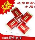 簡能 普安紅 工夫紅茶 小煙盒便攜式罐裝