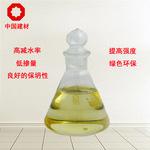 中巖長期供應混凝土外加劑 聚羧酸減水劑  減水劑母液  緩釋母液 綜合型母液