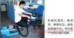 供应陕西清洗设备洗地机地毯沙发清洗机石材翻新机