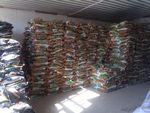 依安縣有賣化肥農藥的商店