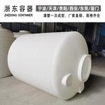 1噸塑料桶 浙東1立方塑料桶批發